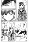 ... ahoge arms_behind_back breasts chair clenched_hand close-up comic epaulettes eyebrows_visible_through_hair greyscale hand_up hat hidden_eyes kantai_collection kuma_(kantai_collection) long_hair long_sleeves military military_hat military_uniform monochrome multiple_girls neckerchief ooi_(kantai_collection) open_mouth peaked_cap pleated_skirt sanpaku school_uniform serafuku shino_(ponjiyuusu) short_sleeves sidelocks skirt smile spoken_ellipsis translation_request uniform