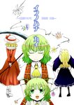 4girls arms_behind_back bat_wings blonde_hair closed_eyes comic commentary_request cover cover_page curly_hair dress elly flower green_eyes green_hair hair_ribbon hat kazami_youka kazami_yuuka kurumi_(touhou) long_hair long_sleeves multiple_girls necktie open_mouth plaid plaid_skirt plaid_vest puffy_short_sleeves puffy_sleeves ribbon scythe shoes short_hair short_sleeves skirt smile touhou touhou_(pc-98) translation_request vest wings yokochou