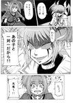 2girls ahoge bow braid brpfox comic devilman dress evil_grin evil_smile facial_tattoo fangs gloves greyscale grin hat highres jacket long_hair lyrical_nanoha magical_girl mahou_shoujo_lyrical_nanoha monochrome multiple_girls open_clothes open_jacket parody scared smile takamachi_nanoha tattoo tears translated twin_braids twintails vita white_devil