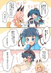 +++ 1boy 4girls :d >_< ^_^ animal_ear_fluff animal_ears bangs black_hair blonde_hair blue_eyes blue_hair blue_neckwear blunt_bangs blush bow bowtie bun_cover caracal_(kemono_friends) caracal_ears caracal_tail china_dress chinese_clothes closed_eyes comic commentary cosplay crossdressing double_bun dress elbow_gloves embarrassed extra_ears gloves gradient_hair hairband hat head_wings heart highres japari_symbol kaban_(kemono_friends) kemono_friends kyururu_(kemono_friends) life_neko72 long_hair multicolored_hair multiple_girls open_mouth orange_gloves orange_neckwear passenger_pigeon_(kemono_friends) pink_hair print_buruma print_gloves print_neckwear profile serval_(kemono_friends) serval_(kemono_friends)_(cosplay) serval_ears serval_print short_hair smile tears thumbs_up translation_request wavy_mouth xo