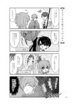3boys 3girls 4koma ahoge bangs bare_shoulders bird black_hair black_leotard blush chaldea_uniform character_request chibi cloak closed_eyes comic commentary_request dark_skin eyebrows_visible_through_hair fate/extra fate/grand_order fate/prototype fate/prototype:_fragments_of_blue_and_silver fate_(series) fujimaru_ritsuka_(female) fujimaru_ritsuka_(male) greyscale hair_between_eyes hair_ornament hair_over_one_eye hair_scrunchie hassan_of_serenity_(fate) headdress jacket jewelry leotard long_hair long_sleeves monochrome multiple_boys multiple_girls open_mouth quetzalcoatl_(fate/grand_order) robin_hood_(fate) scrunchie short_hair side_ponytail speech_bubble sweatdrop translation_request yugiiro0127