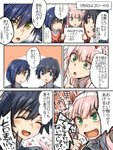 1boy 2girls bangs black_hair blue_eyes blue_hair blush closed_eyes colored comic commentary_request couple darling_in_the_franxx eyebrows_visible_through_hair green_eyes hair_ornament hairband herozu_(xxhrd) hetero highres hiro_(darling_in_the_franxx) horns ichigo_(darling_in_the_franxx) long_hair military military_uniform multiple_girls necktie oni_horns orange_neckwear pink_hair red_horns red_neckwear short_hair speech_bubble sweatdrop translated uniform white_hairband zero_two_(darling_in_the_franxx)
