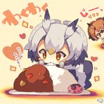 2girls bangs big_head brown_hair chibi commentary_request curry curry_rice eurasian_eagle_owl_(kemono_friends) eyebrows food grey_hair hair_between_eyes hatching_(texture) heart japari_bun kemono_friends multicolored_hair multiple_girls muuran northern_white-faced_owl_(kemono_friends) open_mouth oversized_food owl_ears parted_bangs plate raised_eyebrows rice short_eyebrows signature sparkle translation_request triangle_mouth