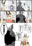 1boy 2girls armor black_cloak blonde_hair blue_eyes candy comic commentary_request eiri_(eirri) facial_mark fate/grand_order fate_(series) food horns ibaraki_douji_(fate/grand_order) king_hassan_(fate/grand_order) multiple_girls oni oni_horns open_mouth purple_eyes purple_hair short_hair shuten_douji_(fate/grand_order) skull spikes sweatdrop translated yellow_eyes