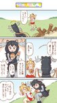2girls =_= ^_^ animal_ears antlers black_hair blonde_hair closed_eyes closed_mouth comic day eighth_note extra_ears food fur_collar fur_scarf grass grey_eyes grey_hair hand_on_own_head highres holding holding_food japari_bun japari_symbol kemono_friends lion_(kemono_friends) lion_ears lion_tail log long_hair long_sleeves looking_at_another medium_hair moose_(kemono_friends) moose_ears moose_tail multicolored_hair multiple_girls musical_note open_mouth outdoors pantyhose plaid plaid_neckwear plaid_skirt pulling red_neckwear red_skirt rope running scarf shirt short_sleeves sitting skirt smile standing sweater tail thighhighs translation_request two-tone_hair walking white_shirt yosiyuki_yosizou zettai_ryouiki |d