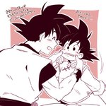 2boys back_turned black_eyes black_hair blush_stickers cheek_pinching chinese_clothes closed_eyes dougi dragon_ball dragon_ball_z father_and_son looking_at_another male_focus multiple_boys nervous pinching pink_background rochiko_(bgl6751010) simple_background son_gokuu son_goten spiked_hair sweatdrop translation_request white_background wristband