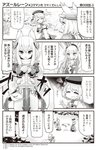 3girls 4koma :d azur_lane bangs beret bow breasts chair closed_eyes comic commentary_request crown day detached_sleeves dress eyebrows_visible_through_hair flying_sweatdrops gloves greyscale hair_between_eyes hair_bow hair_ears hairband hands_on_hilt hands_up hat headgear highres hori_(hori_no_su) iron_cross long_hair long_sleeves medium_breasts mini_crown monochrome multiple_girls official_art open_mouth outdoors outstretched_arm panties pointing queen_elizabeth_(azur_lane) side-tie_panties sitting sleeveless sleeveless_dress small_breasts smile squiggle standing striped striped_bow striped_hairband table translation_request underwear v-shaped_eyebrows very_long_hair warspite_(azur_lane) z23_(azur_lane)