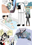 1boy 3girls admiral_(kantai_collection) afterimage aqua_eyes bath bathing bathtub black_hair black_legwear black_serafuku blush braid comic commentary_request crying folded_hair gloves green_hair hair_ornament hairclip height_difference holding_hands jealous kantai_collection long_hair maiku military military_uniform multiple_girls multiple_views neckerchief necktie partially_submerged pleated_skirt pointing sailor_collar school_uniform serafuku shigure_(kantai_collection) sitting skirt sleeping smile thighhighs towel towel_on_head translated umikaze_(kantai_collection) uniform white_gloves yamakaze_(kantai_collection) zettai_ryouiki zzz