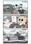 3koma 6+girls alisa_(girls_und_panzer) anchovy anzio_military_uniform bird black_footwear black_ribbon black_shirt blank_eyes blonde_hair brown_hair car car_interior comic commentary comparison cup cyrillic day dress_shirt drill_hair driving emblem english eyebrows_visible_through_hair girls_und_panzer goggles goggles_on_headwear green_hair green_shirt grey_pants ground_vehicle hair_intakes hair_ribbon helmet highres katyusha kay_(girls_und_panzer) kelly's_heroes leaning_back long_sleeves lying military military_uniform military_vehicle miraruto_(h3yja) motor_vehicle multiple_girls naomi_(girls_und_panzer) on_back outdoors pants parted_lips pepperoni_(girls_und_panzer) pravda_(emblem) profanity rectangular_mouth ribbon riding russian sandals seagull shirt short_hair short_sleeves sitting sleeves_rolled_up sunglasses sweat t-34 t-shirt tank teacup traffic traffic_jam translated twin_drills twintails uniform v-shaped_eyebrows vehicle_request very_short_hair white_shirt wing_collar