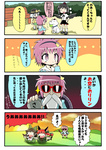 4koma 6+girls black_hair blue_eyes blush_stickers comic dragon_ball fusion givuchoko hairband heart highres kaenbyou_rin komeiji_koishi komeiji_satori multiple_girls muten_roushi open_mouth parody pink_hair purple_eyes red_hair reiuji_utsuho shameimaru_aya smile touhou translated