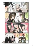 4koma absurdres alternate_costume architect_(girls_frontline) assault_rifle bandana bangs bare_shoulders black_eyes black_hair blunt_bangs blush breasts cleavage comic commentary_request covering embarrassed eyepatch gager_(girls_frontline) girls_frontline green_hair gun highres holding holding_gun holding_weapon junsuina_fujunbutsu long_hair m16 m16a1 m16a1_(girls_frontline) m4_carbine m4_sopmod_ii_(girls_frontline) m4a1_(girls_frontline) medium_breasts multicolored_hair multiple_girls one_side_up purple_eyes rifle sangvis_ferri speech_bubble sweatdrop translation_request weapon