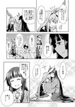 2girls animal_ears bangs blunt_bangs blush bow bunny bunny_ears closed_eyes collared_shirt comic dra fujiwara_no_mokou greyscale hair_bow hat houraisan_kaguya hug inaba_tewi long_hair monochrome multiple_girls necktie on_head open_mouth petting reisen_udongein_inaba shirt sparkle_background sweat touhou translation_request yagokoro_eirin
