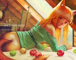 1girl animal_ears apple ass bangs bare_shoulders brown_hair copyright_name easel fireplace food fruit grapes highres holo indoors latin long_hair looking_at_viewer on_bed red_eyes skull smile solo spice_and_wolf tail translated twisted_torso wolf_ears wolf_tail xpjt3275