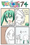 0_0 3girls 4koma aqua_eyes aqua_hair bow bug_spray catstudioinc_(punepuni) cockroach comic hair_bow hatsune_miku highres insect kagamine_rin left-to-right_manga multiple_girls o_o open_mouth original peter_(miku_plus) spray_can spraying thai translation_request trembling twintails vocaloid