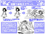 3girls ^_^ animal_ears arms_at_sides barefoot bunny_ears bunny_tail chair closed_eyes coffee_mug crescent cup desk dress futon gensoukoumuten hat heart inaba_tewi instructions lamp long_hair mug multiple_girls paper pen reisen_udongein_inaba short_hair sitting sleeping sleeping_upright standing steam tail tiptoes touhou translated yagokoro_eirin zzz |_|