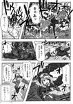 1boy 1girl animal_ears bad_id bad_pixiv_id comic constantia_harvey dakku_(ogitsune) doujinshi goggles greyscale gun monochrome panties skirt strike_witches_1940 striker_unit tail translated underwear uniform weapon world_witches_series