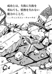 comic commentary debris doujinshi monochrome ogitsune_(ankakecya-han) strike_witches strike_witches_1940 translated