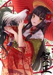 1girl animal_on_arm arrow bangs bird bird_on_arm black_hair blue_flower braid chicken chinese_zodiac commentary crown_braid ema eyebrows_visible_through_hair floral_print flower fur_collar furisode hair_flower hair_ornament hamaya happy_new_year highres holding holding_arrow japanese_clothes kimono long_hair long_sleeves looking_at_viewer nengajou new_year obi oriental_umbrella original parted_lips pink_flower print_kimono red_flower red_kimono red_umbrella rooster saruei sash sidelocks smile solo umbrella very_long_hair wide_sleeves yagasuri year_of_the_rooster yellow_eyes yellow_flower