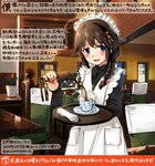1girl :d ahoge apron blue_hair braid brown_hair cafe coffee coffee_pot colored_pencil_(medium) commentary_request cup dated hair_flaps holding kantai_collection kirisawa_juuzou long_hair long_sleeves maid maid_apron maid_headdress numbered open_mouth remodel_(kantai_collection) revision shigure_(kantai_collection) single_braid smile solo traditional_media translation_request twitter_username white_apron