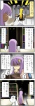2girls 4koma alternate_costume blonde_hair bookshelf comic coughing crescent from_behind glasses jpeg_artifacts kirisame_marisa long_hair multiple_girls pageratta patchouli_knowledge purple_eyes purple_hair reading school_uniform sitting skirt table touhou translated