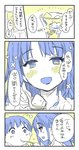 1boy 1girl 3koma blush blush_stickers comic commentary_request eyebrows_visible_through_hair flower food glass hair_flower hair_ornament holding holding_spoon long_hair looking_at_another looking_at_viewer looking_away momiji_mao original short_hair smile spoon translation_request
