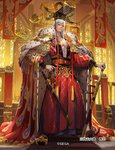1boy biceps braid chinese_clothes footwear_request full_body gem gold_trim hand_on_hip headpiece indoors jewelry king long_sleeves looking_at_viewer male_focus mian_guan official_art outstretched_arm palace parted_lips peacock_feathers planted_weapon puffy_long_sleeves puffy_sleeves red_robe ring royal_robe sangokushi_taisen sash sheath sheathed shoes short_hair_with_long_locks side_braid solo stairs standing sword takayama_toshiaki tapestry tassel throne twin_braids wall watermark weapon white_hair window