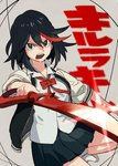 1girl aoki_(fumomo) bangs black_hair blue_eyes blue_skirt bow bowtie collared_shirt copyright_name glint hair_between_eyes holding holding_weapon jacket kill_la_kill leg_up looking_at_viewer matoi_ryuuko miniskirt multicolored_hair open_clothes open_jacket open_mouth pleated_skirt red_bow red_hair red_neckwear scissor_blade shirt skirt sleeves_past_elbows solo sparkle streaked_hair teeth two-tone_hair weapon white_shirt