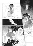 1girl backpack bag bent_spoon comic fedora glasses greyscale hat highres low_twintails monochrome page_number plaid scan school_uniform short_hair short_sleeves short_twintails skirt spoon torii_sumi touhou translated twintails usami_sumireko vest younger