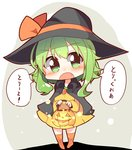 1girl :o bangs black_cape black_hat blush cape carrot chibi dress fang full_body green_eyes green_hair gumi halloween halloween_costume hat hat_ribbon highres holding jack-o'-lantern long_sleeves looking_at_viewer orange_legwear orange_ribbon pachio_(patioglass) ribbon short_hair_with_long_locks solo standing translated trick_or_treat v-shaped_eyebrows vocaloid witch_hat yellow_dress