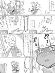 ... 1boy 1girl anger_vein bangs blunt_bangs blush broken_horn check_translation comic controller dark_skin dragon_girl facial_hair game_controller jin_(mugenjin) kokuryuu-chan maid monochrome monocle mustache original partially_translated spoken_ellipsis tears television translation_request