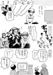 2girls 5boys ahoge armor artoria_pendragon_(all) bare_shoulders caster_(fate/zero) cloak collared_shirt comic covering_face crown crying crying_with_eyes_open emiya_kiritsugu emiya_kiritsugu_(assassin) explosion fate/grand_order fate/stay_night fate/zero fate_(series) fujimaru_ritsuka_(male) gilles_de_rais_(fate/grand_order) greyscale hair_bun hair_ribbon hands_together highres irisviel_von_einzbern irisviel_von_einzbern_(caster) long_hair long_sleeves lord_el-melloi_ii monochrome multiple_boys multiple_girls nakanotwo1415 pale_face pants puffy_long_sleeves puffy_sleeves ribbon rolling saber shirt speech_bubble sweat tears television translated uniform waver_velvet