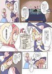 2girls alice_margatroid ashes black_hat blonde_hair blue_eyes blush bow candle cat comic covering_mouth embarrassed hairband hand_over_own_mouth hat hat_bow highres holding holding_paper kirisame_marisa lolita_hairband long_hair looking_at_another magic_circle multiple_girls nip_to_chip open_mouth paper pointing short_hair squiggle star tearing_up touhou translation_request trembling white_bow witch_hat yellow_eyes