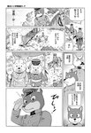 comic dog facial_hair furry hat highres horse horseback_riding house kumagai_haito military military_hat military_uniform monochrome mustache original peaked_cap riding saber_(weapon) salute sword translated uniform weapon