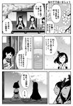 3girls =_= ahoge architecture cherry_blossoms closed_eyes cloud comic cup cushion detached_sleeves east_asian_architecture fusou_(kantai_collection) greyscale hair_ornament hakama highres holding holding_cup japanese_clothes kantai_collection long_hair long_sleeves monochrome multiple_girls nontraditional_miko open_door open_mouth otoufu petals pleated_skirt school_uniform seiza serafuku short_hair short_sleeves sitting skirt sky sliding_doors smile teapot thighhighs translated tray tree ushio_(kantai_collection) veranda wide_sleeves wooden_floor yamashiro_(kantai_collection) yunomi