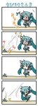 1girl 4koma >_< aqua_hair chibi chibi_miku closed_eyes comic commentary_request hatsune_miku minami_(colorful_palette) ragequit silent_comic solo spring_onion translated twintails vocaloid |_|