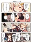 1boy 2girls 4koma :d ^_^ ^o^ afterimage arm_behind_back bangs black_gloves black_hair black_legwear black_serafuku black_shirt black_skirt blonde_hair blue_eyes blush braid breasts cellphone check_translation closed_eyes closed_mouth comic crowd dutch_angle eyebrows_visible_through_hair fingerless_gloves gloves hair_flaps hair_ornament hair_over_shoulder hair_ribbon hairclip hairpin hand_on_own_arm happy hat highres holding holding_phone ichikawa_feesu indoors kantai_collection knees_up leash long_hair long_sleeves looking_at_phone looking_at_viewer lying medium_breasts military military_uniform multiple_girls naval_uniform neckerchief on_back on_floor open_mouth paw_pose peaked_cap phone pleated_skirt raised_eyebrows red_eyes red_neckwear red_ribbon remodel_(kantai_collection) ribbon scarf school_uniform serafuku shaded_face shigure_(kantai_collection) shiny shiny_hair shirt short_sleeves single_braid skirt smartphone smile speech_bubble spread_legs standing t-head_admiral thigh_strap translated translation_request uniform white_gloves white_hat white_scarf window yuudachi_(kantai_collection)