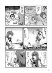 +_+ 5girls :d ;o ahoge alternate_hairstyle arashi_(kantai_collection) armpits ascot bag bangs bare_arms blush building closed_eyes comic dress_shirt eyebrows_visible_through_hair futon gloves greyscale hair_between_eyes hair_down hand_up highres holding isonami_(kantai_collection) kagerou_(kantai_collection) kantai_collection long_sleeves looking_at_another lying machinery medium_hair monochrome monsuu_(hoffman) motion_lines multiple_girls notice_lines oboro_(kantai_collection) ocean on_back one_eye_closed open_clothes open_mouth open_vest outdoors page_number pajamas pillow pleated_skirt school_uniform searchlight serafuku shirt short_sleeves shoulder_bag sideways_mouth single_glove sitting skirt smile speech_bubble standing standing_on_liquid tank_top tatami thighhighs torpedo_tubes translation_request twintails under_covers untucked_shirt vest waves waving wing_collar yayoi_(kantai_collection) zettai_ryouiki