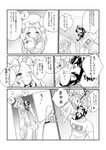 /\/\/\ 1boy 1girl :o >_< ? ^_^ abigail_williams_(fate/grand_order) bangs beard bed blush bow closed_eyes comic dress edward_teach_(fate/grand_order) eye_contact facial_hair fate/grand_order fate_(series) flying_sweatdrops greyscale hair_bow hat highres indoors long_hair long_sleeves looking_at_another monochrome mustache object_hug open_mouth parted_bangs parted_lips profile shirt short_shorts short_sleeves shorts sitting_on_shoulder sleeves_past_fingers sleeves_past_wrists spoken_question_mark stuffed_animal stuffed_toy surprised sweat tears teddy_bear translation_request very_long_hair wiping_tears yatsuashimon