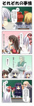 2boys 4koma 6+girls aki_minoriko aki_shizuha beard comic commentary facial_hair fujiwara_no_mokou ghost hakurei_reimu highres japanese_clothes kataginu kimono konpaku_youki konpaku_youmu kumoi_ichirin long_hair multiple_boys multiple_girls personification rappa_(rappaya) remilia_scarlet revision school_uniform serafuku short_hair touhou translated unzan whispering yukkuri_shiteitte_ne