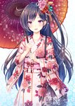 1girl akashio_(loli_ace) bag black_hair blush commentary_request eyebrows_visible_through_hair eyes_visible_through_hair floral_print flower hair_flower hair_ornament highres japanese_clothes kimono long_hair looking_at_viewer obi one_side_up oriental_umbrella original parted_lips print_kimono purple_eyes sash smile solo umbrella very_long_hair wide_sleeves