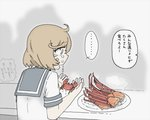 1girl ahoge bandaid bandaid_on_face brown_hair commentary crab crying crying_with_eyes_open highres holding kantai_collection minpou_(nhk) oboro_(kantai_collection) plate school_uniform serafuku short_hair solo tears translated