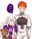 1boy 1girl bear breasts commentary_request doll dress emiya_shirou empty_eyes evil_smile eyebrows_visible_through_hair eyes_visible_through_hair fate/hollow_ataraxia fate_(series) highres holding holding_arm holding_doll illyasviel_von_einzbern long_hair mind_control otama_(atama_ohanabatake) purple_dress red_eyes short_hair small_breasts smile speed_lines tagme translation_request white_background white_hair