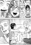 1boy 1girl blush breasts comic commentary_request facial_scar genderswap genderswap_(mtf) golden_kamuy greyscale hair_between_eyes indian_style kimidake large_breasts monochrome open_mouth playing_games scar shaved_head shiraishi_yoshitake shirt short_sleeves sitting sugimoto_saichi teeth translation_request