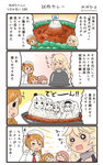 4girls 4koma :d >_< aquila_(kantai_collection) blonde_hair brown_hair comic commentary_request curry curry_rice eating food hair_between_eyes high_ponytail highres hiyoko_(nikuyakidaijinn) iowa_(kantai_collection) kantai_collection littorio_(kantai_collection) long_hair mount_rushmore multiple_girls open_mouth rice saratoga_(kantai_collection) side_ponytail smile speech_bubble star star-shaped_pupils symbol-shaped_pupils translation_request twitter_username v-shaped_eyebrows