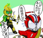 2boys belt cape chameleon compound_eyes jewelry kamen_rider kamen_rider_beast kamen_rider_drive kamen_rider_drive_(series) kamen_rider_wizard_(series) mask multiple_boys rapier redol ring sword translation_request weapon