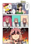 1boy 2girls angry animal_ears beret black_hair blush breasts capoki cat_ears check_translation comic commander_(girls_frontline) commentary_request english_text engrish_text eyepatch girls_frontline hand_gesture hat highres large_breasts m16a1_(girls_frontline) multiple_girls partially_translated persica_(girls_frontline) pervert pink_hair ranguage sign tank_top translation_request