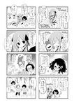 0_0 2boys 2girls 4koma :d :o >_< ^_^ bag bangs bare_legs barefoot blush bug bunny buruma bush child closed_eyes comic crying crying_with_eyes_open day eyebrows_visible_through_hair flying_sweatdrops greyscale hair_between_eyes hair_ribbon hands_clasped hands_up highres kneehighs kneeling leg_hug long_hair monochrome multiple_4koma multiple_boys multiple_girls muu_rian open_mouth original outdoors own_hands_together panda pants parted_lips ribbon shirt short_sleeves shorts smile star t-shirt tears translation_request tree trembling very_long_hair water water_gun wavy_mouth wet wet_clothes wet_pants wet_shirt wet_shorts xd