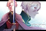2boys blonde_hair blue_background blue_eyes brown_gloves cape copyright_name erebas_the_demon_king ethan_the_exiled_hero facial_hair gloves gradient gradient_background holding holding_sword holding_weapon long_sleeves looking_at_viewer male_focus multiple_boys pink_cape pixiv_fantasia pixiv_fantasia_last_saga pointy_ears red_eyes red_vest riltuka1 serious simple_background stubble sword upper_body vest weapon white_background
