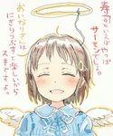 1girl :d blue_dress blue_neckwear blush bow bowtie brown_hair closed_eyes collared_dress commentary_request copyright_request dress facing_viewer gomennasai hair_ornament hairclip halo messy_hair open_mouth outline smile solo translation_request upper_body wings yellow_outline