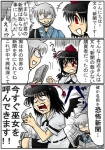 1boy 1girl blush comic enokuma_uuta glasses hat japanese_clothes morichika_rinnosuke red_eyes shameimaru_aya short_hair skirt touhou translated wings